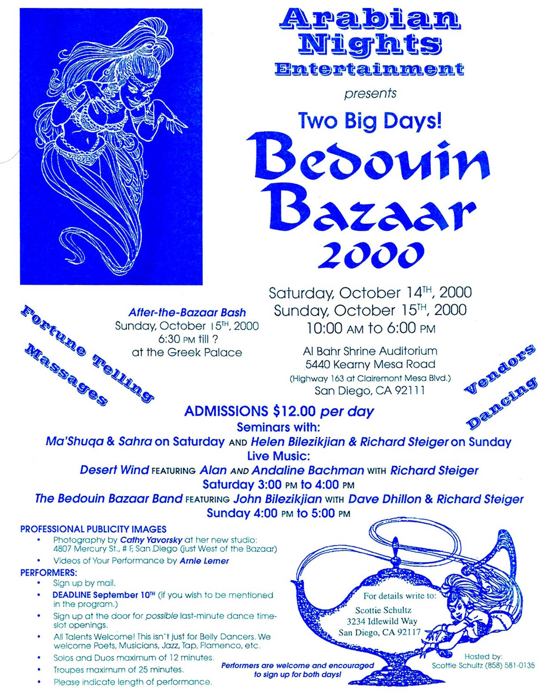 2000 Drum seminar for the Bedouin Bazaar